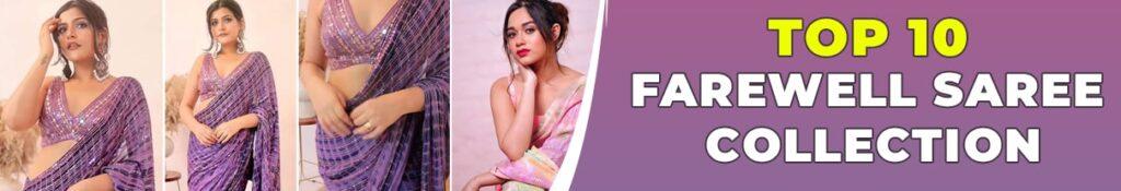 latest farewell saree ideas 2021